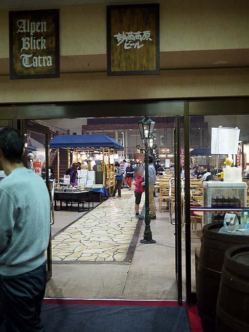 妙高高原ビール園タトラ館
