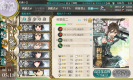 KanColle-150614-05181540.png