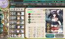 KanColle-150614-05221386.png