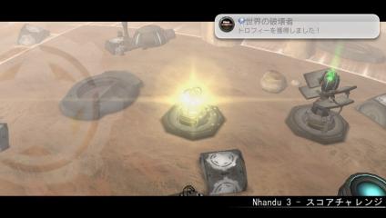FinalHorizon1