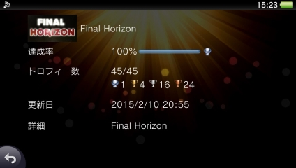 FinalHorizon2