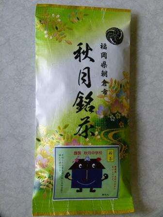 shichiya530.jpg