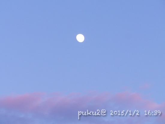 moon15-01-02-1.jpg
