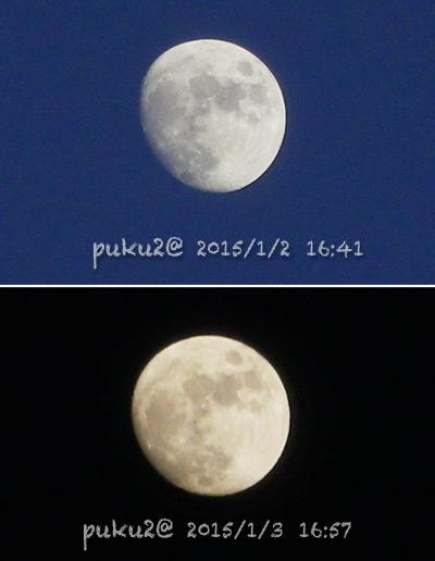 moon15-01-03.jpg
