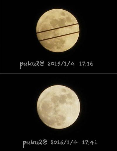moon15-01-04.jpg