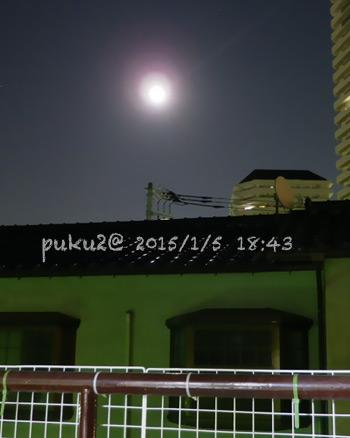 moon15-1-5.jpg