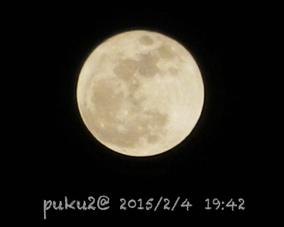 moon15-2-4.jpg