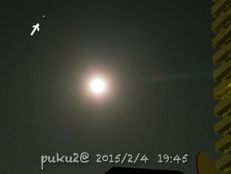 moon15-2_4.jpg