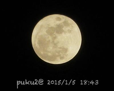 moon2015-1-5.jpg
