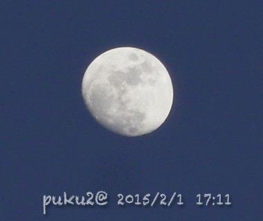 moon2015-2-1.jpg