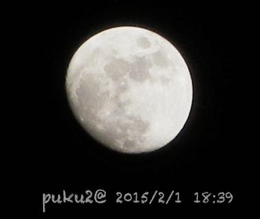 moon2015-2_1.jpg