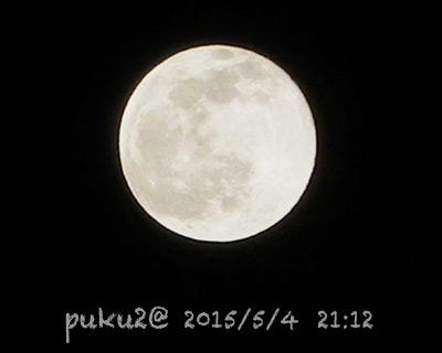 moon20150504.jpg
