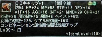 20150327c.jpg