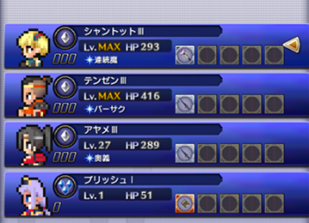20150415f.png