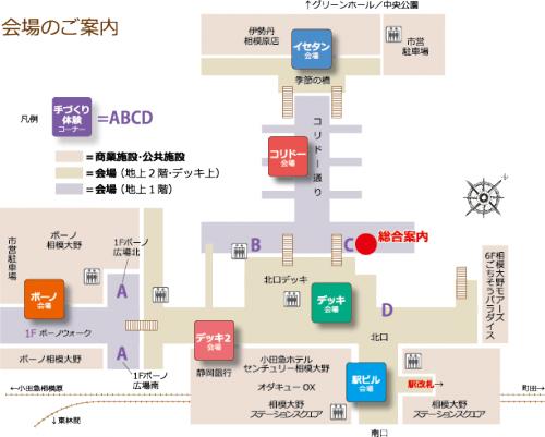 2015spring_map1相模大野