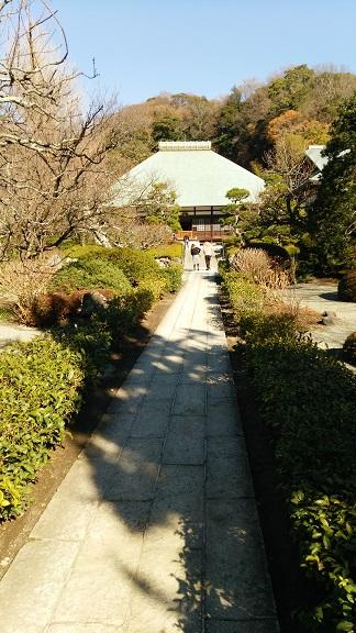浄妙寺の境内