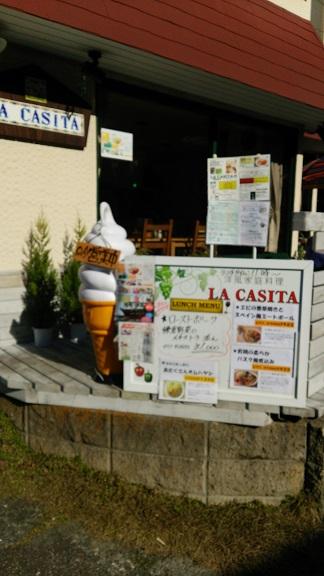 浄妙寺の近くの店