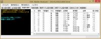 20141228緑MAX模擬DBA3
