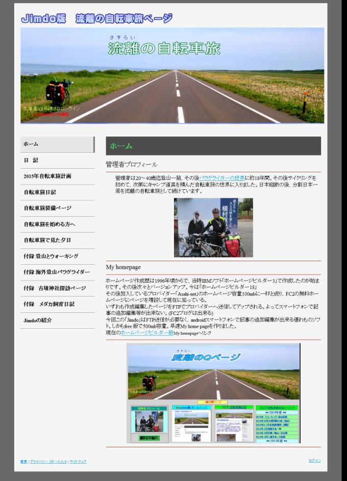 jimdo- qpropb page-640