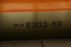 e233ec10015_a.jpg