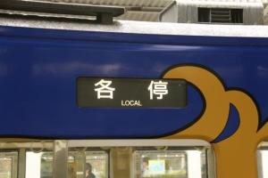 seibu10046_a.jpg