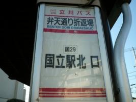 tb-bt004_a.jpg
