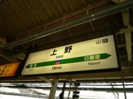 ueto007_a.jpg