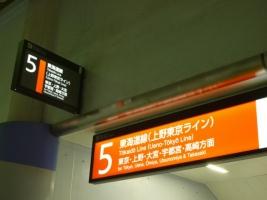 ueto013_a.jpg