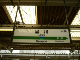 ueto015_a.jpg
