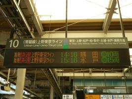 ueto018_a.jpg