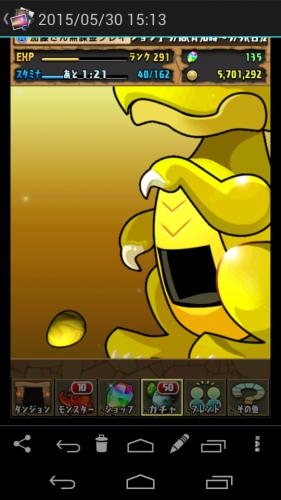 金卵ktkr