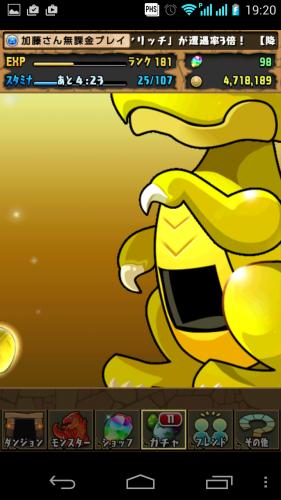 久しぶりに金卵、ktkr!