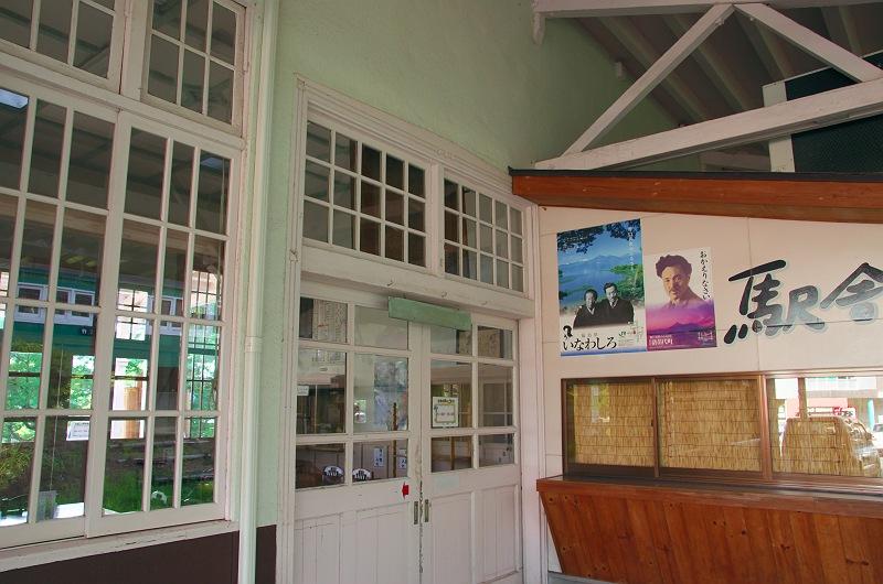 旧翁島駅舎