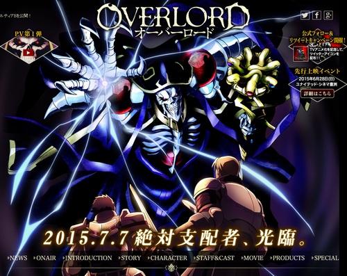overlord002.jpg