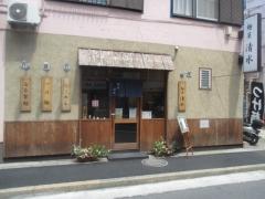 『麺屋 清水』×『麺屋 侍』合同イベント第一弾-1
