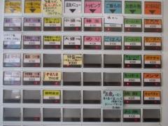 『麺屋 清水』×『麺屋 侍』合同イベント第一弾-3