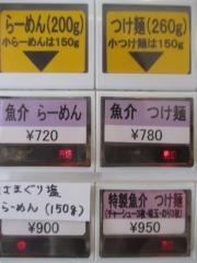 『麺屋 清水』×『麺屋 侍』合同イベント第一弾-4