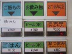 『麺屋 清水』×『麺屋 侍』合同イベント第一弾-5