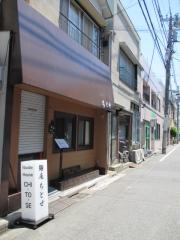 【新店】麺庵 ちとせ-3