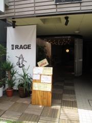 麺尊 RAGE【七】-1