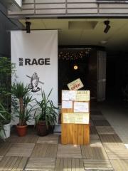 麺尊 RAGE【七】-2