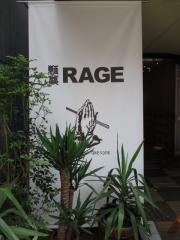 麺尊 RAGE【七】-8