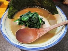 烈志笑魚油 麺香房 三く【壱四】-5