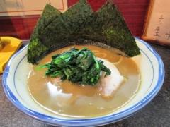 烈志笑魚油 麺香房 三く【壱四】-6