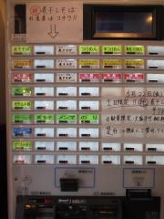 煮干中華そば 鈴蘭 中野店【弐】-4