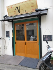 【新店】らー麺N ~えぬ~-1
