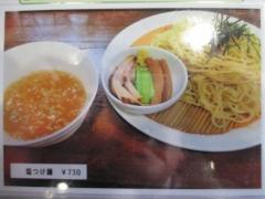 【新店】らー麺N ~えぬ~-4