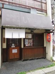 ラーメン一兎(いっと)【弐】-1