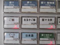 ラーメン巌哲【八】-5
