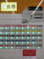 【新店】麺屋 しゃがら 新潟駅店-2